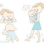 乳児期にオススメ!親子のきずなを深めるスキンシップ法4つ