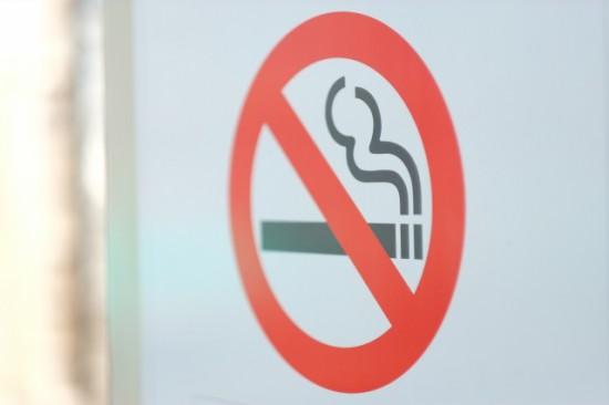 妊娠中のタバコ