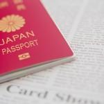 赤ちゃんのパスポートに必要な書類と手順