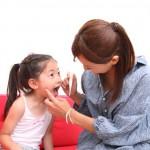 0歳からしておきたい、赤ちゃんの虫歯予防!