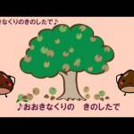 お家で赤ちゃんと一緒にできる手遊び動画集10選