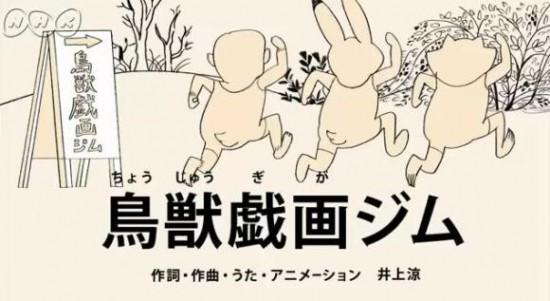 びじゅチューン
