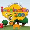 幼児知育におすすめのゲームアプリ3選!親子で楽しめる無料アプリ!