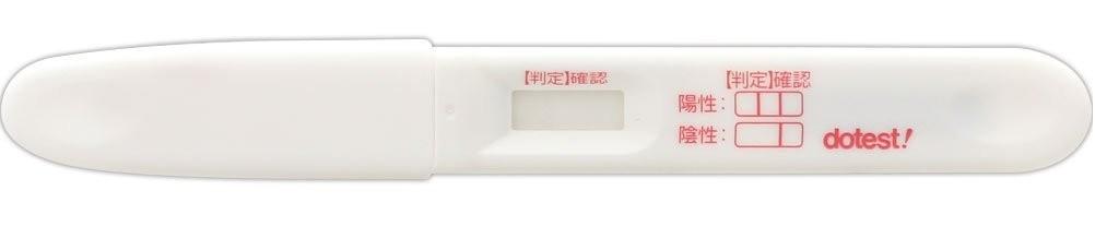 ドゥーテスト・hCG 妊娠検査薬
